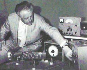 Фрактальная геометрия звука