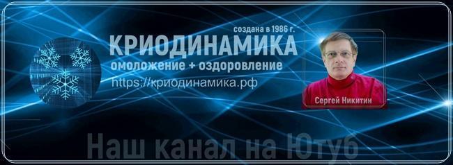 Исповедь московского врача