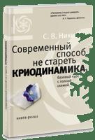 автор Никитин